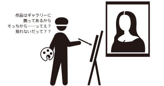 ギャラリーが使えなくなったから、Meow Gallery&Meow Lightboxに乗り換えるぞ!