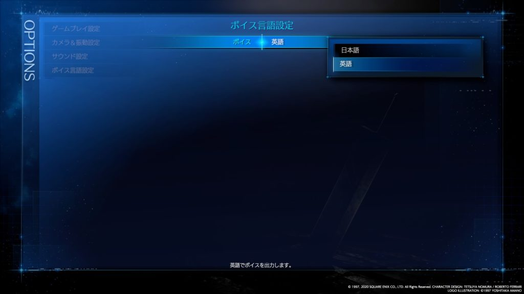 日本版画面