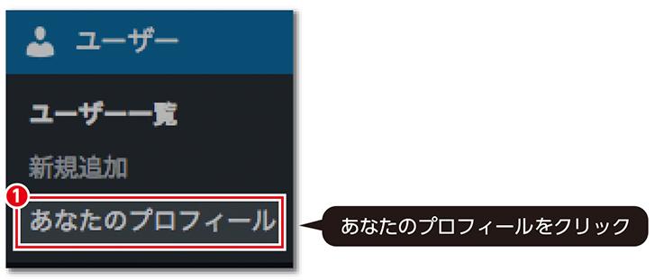 Authorの変更⑤