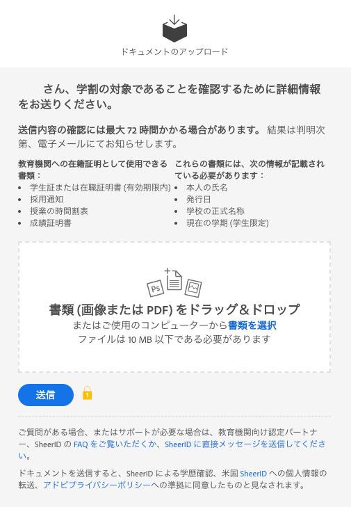 Adobe更新4