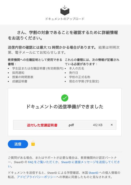 Adobe更新5