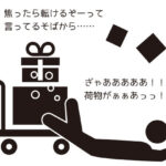 Planet Expressに荷物が届いたから、日本に向けて発送して貰うんだぜ!
