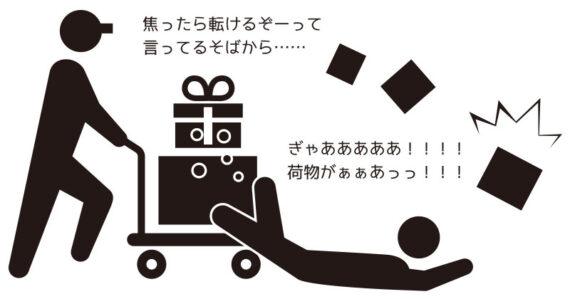 代行サービス(Planet Express)に荷物が届いた!買った本をアメリカから日本に発送して貰うぞ〜!